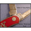 Anheuser Busch Stanhope Pocketknife-detail of tang stamps