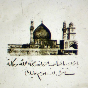 Microphoto Showing Mosque in Samara Baghdad